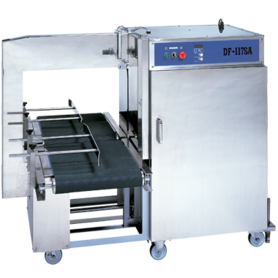 DF117SA Side Seal Fully Automatic Stainless Steel Strapping Machine provides maximum protection in harsh environments